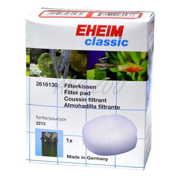 eheim-classic-2213-biaa-wkadka-filtrujca