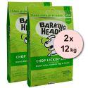 BARKING HEADS Chop Lickin' Lamb ADULT 2 x 12 kg